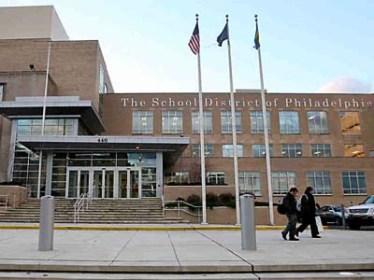 The School District Building